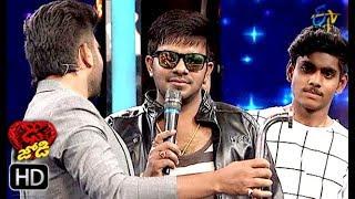 Sudheer | Rashmi | Pradeep | Funny Joke | Dhee Jodi | 20th  February 2019    | ETV Telugu