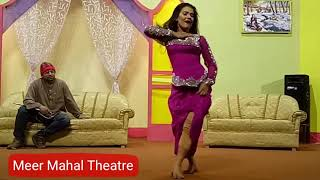 Adhi Rati Soti Payi Di Lat Hili   Shah Para HD