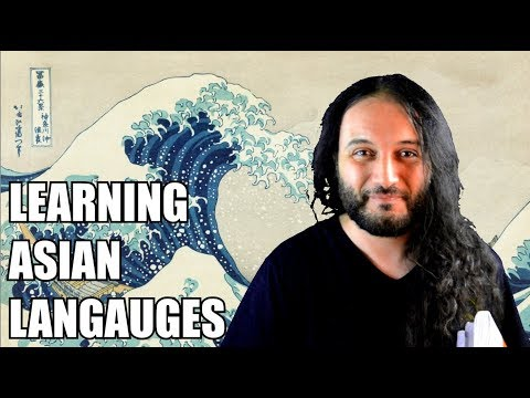 How difficult Is It To Learn Asian Languages?