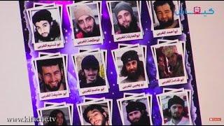 """سبتة بؤرة الخطر.. 30 أسرة """"شمالية"""" هاجرت إلى داعش"""