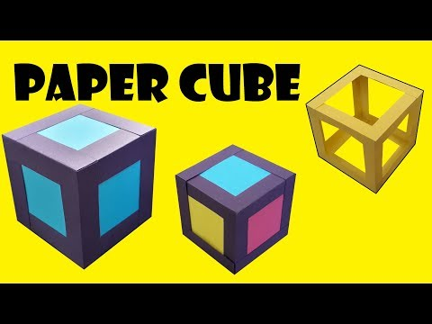 Paper Cube | How To Make A Paper Cube | Paper  Box | DIY Cube | DIY Paper Cube | Square  Box