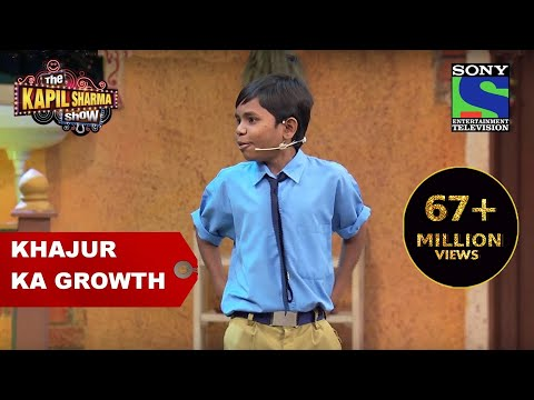 Thumbnail: Khajur ka growth kam hone ka raaz – The Kapil Sharma Show