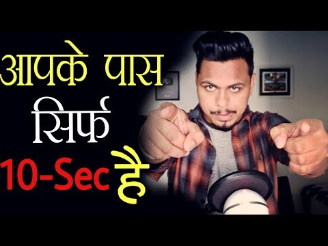 दिमाग हिला देने वाली Video | BRAIN GAME | Optical Illusions That Will Trick Your Eyes