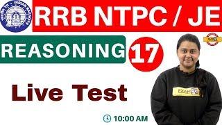 CLASS 17    RRB NTPC /JE    REASONING    BY PRIYAL MA'AM    Live Te...