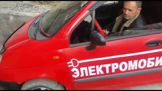 Электромобиль Деу матиз своими руками electromobile Daewoo matiz do it yourself