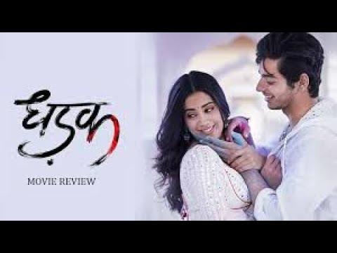 dhadak-movie-review-&-facts- -ishaan-khatter- -janhvi-kapoo- -movie-info-channel