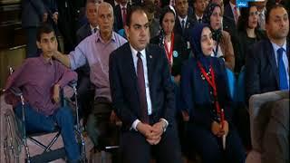 كلمة الرئيس عبد الفتاح السيسي الختامية ف فاعليات اليوم الثاني ل مؤتمر الشباب