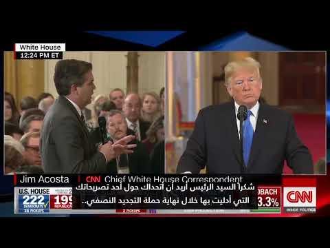 ترامب يهاجم مراسل CNN.. وزميله يدافع عنه tramp