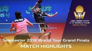 Ding Ning vs Cheng I-Ching | 2018 ITTF World Tour Grand Finals Highlights (1/4)