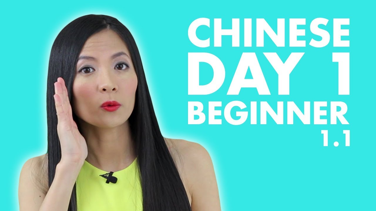 How to Get A Chinese Name? Intermediate Chinese Conversation