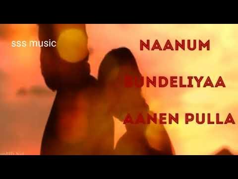 Ayyayo Song- Paruthiveeran Tamil Movie Whatsapp Status