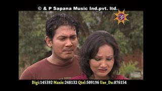 Sansar Yestai Chha - Bishnu Majhi | Muna Karki | Binod Shrestha |Sundarmani |New Song 2017
