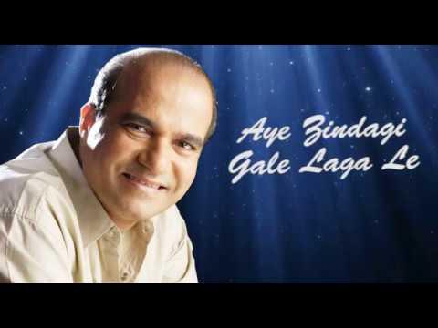 Aye Zindagi Gale Laga Le | Suresh Wadkar Live | HappyLuckyEntertainment