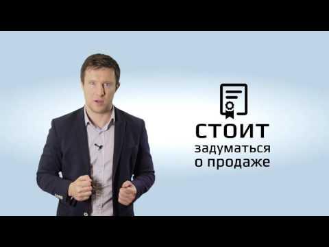Если акции уже выросли в цене - держать или продавать? - Андрей Ванин