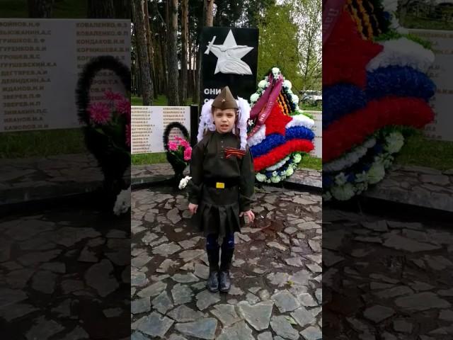 Изображение предпросмотра прочтения – ПолинаКозлова читает произведение «9 мая – День Победы» И.В.Маслова