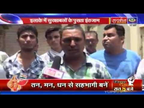 Sudarshan news Nandurbar dangal , nandurbar ke pathar baj - 1
