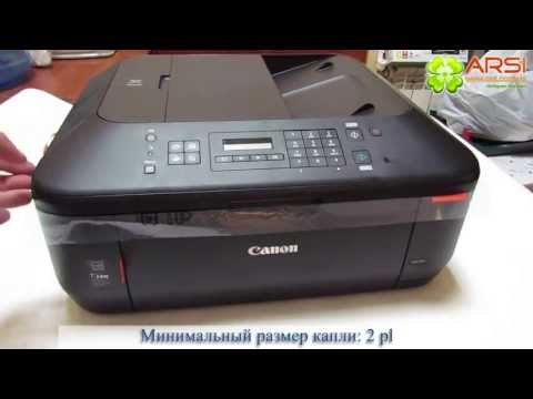 CANON MX374 SCANNER DRIVERS FOR WINDOWS VISTA