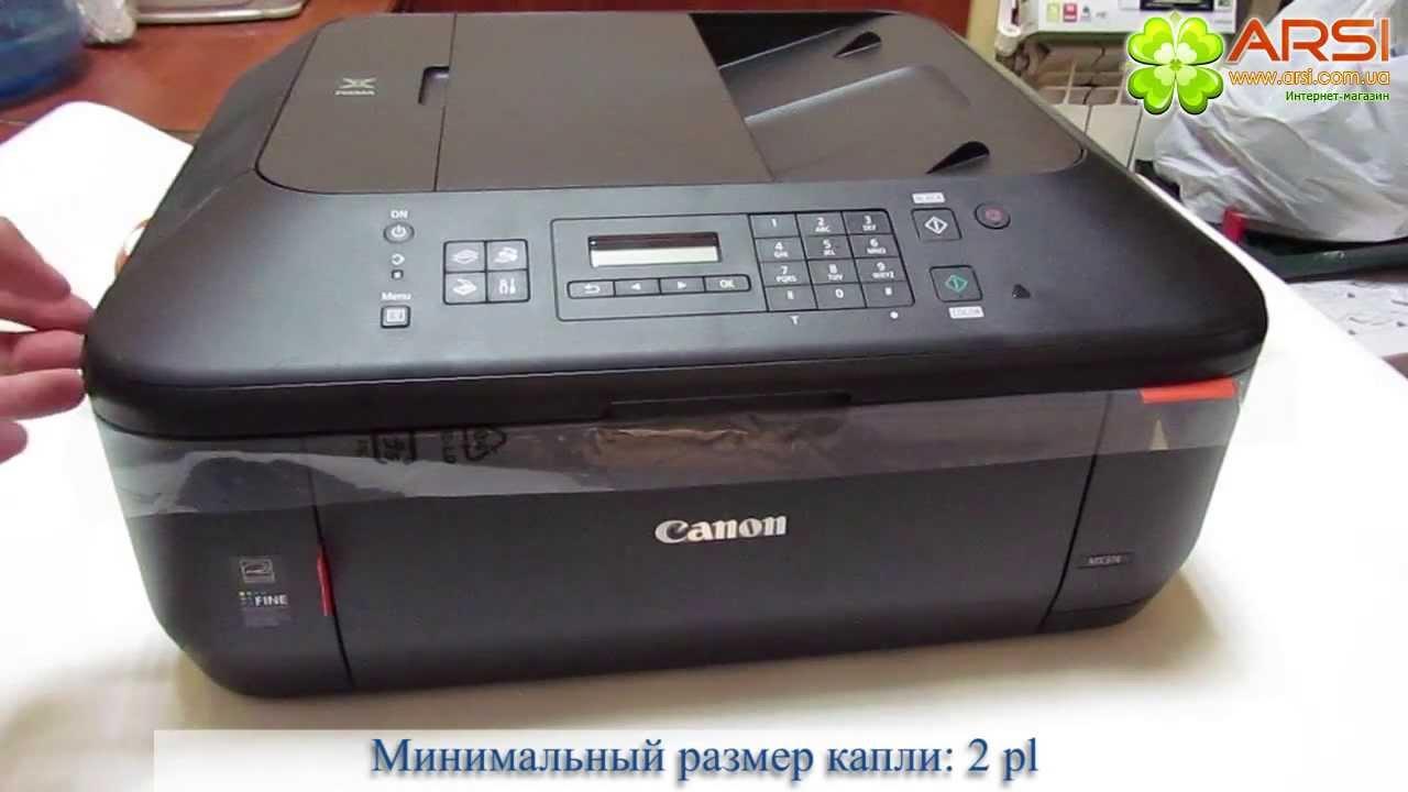 Установку принтера canon mx374