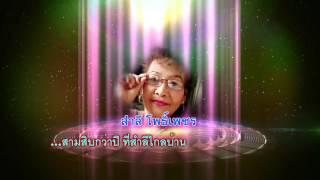 เพลง สำลี 2016-ศิลปิน วิน ชัยพร 【OFFICIAL MV】