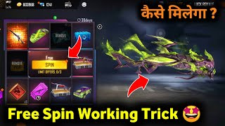 Green Flame Draco M1014 In free fire|New M1014 Skin in Free Fire|Free Fire New Event||Abhinav Gaming