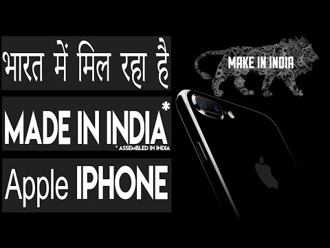 Apple starts making the iPhone in India