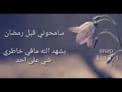 اجمل كلام عن شهر رمضان الكريم Youtube