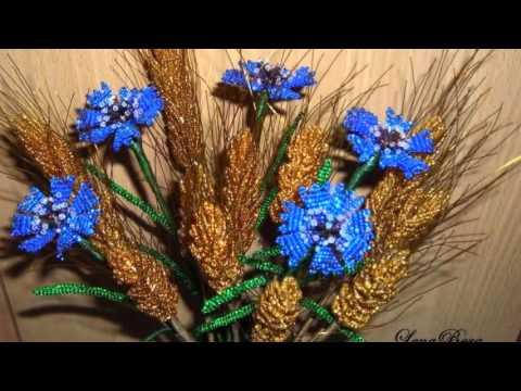 Голубые цветы васильки из бисера, прекрасные фото мастериц ...