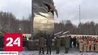 Трагедия, которую не забыть: год назад разбился Ту-154 с музыкантами и журналистами - Россия 24