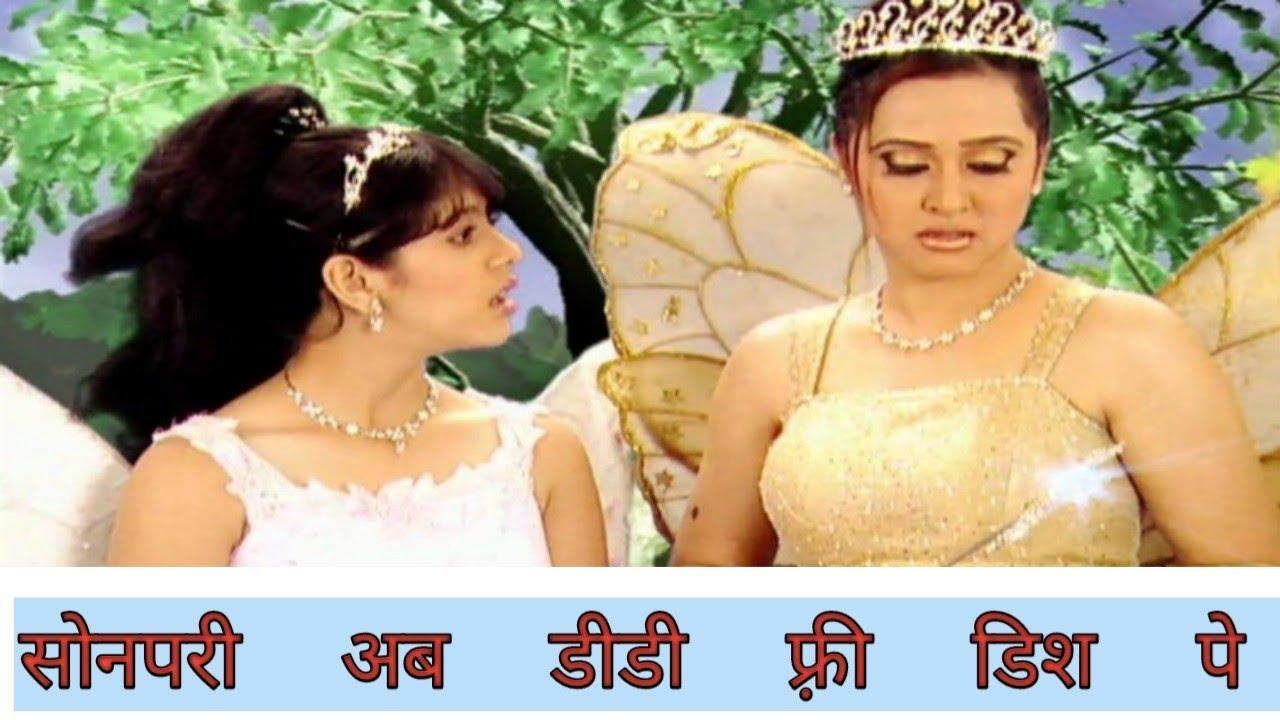 Son Pari Episode 11