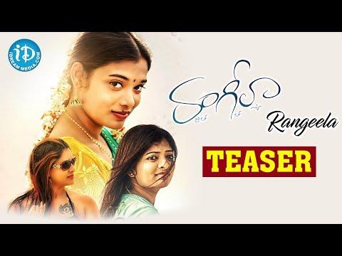 Rangeela Telugu Movie TEASER || Rockesh Reddy || R K Teeram || Ramod K Pari