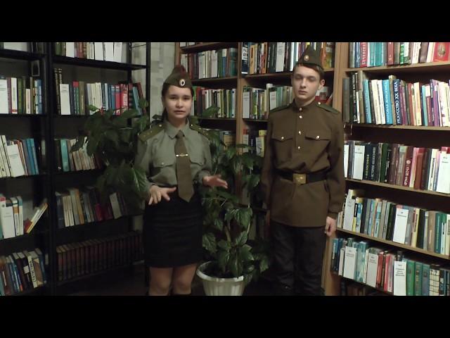 Изображение предпросмотра прочтения – ЗульфияСалахова читает произведение «До свидания , мальчики» Б.Ш.Окуджавы