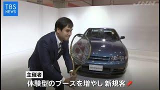東京モーターショー あす開幕