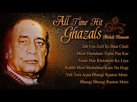 All Time Hit Ghazals Of Mehdi Hassan | Best Romantic Ghazals Collection