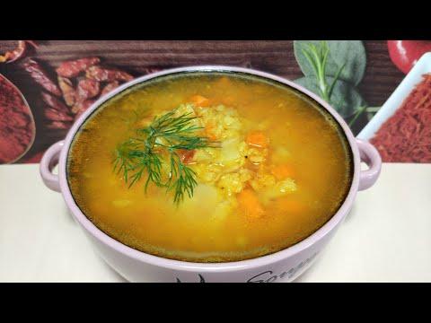 Самый вкусный суп из чечевицы ! Простой и полезный постный, вегетарианский рецепт супа !