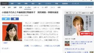 世間の下世話な選りすぐり面白ニュースをお届けします! 動画情報引用元:headlines.yahoo.co.jp/hl?a=20160803-00000084-dal-ent.