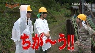 《ボクら全力少年隊》 2015年8月14日(金)OA 木村つづく、ち...