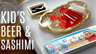 BEER & SASHIMI Candy Making Set CRAYON SHIN CHAN | Whatcha Eating?