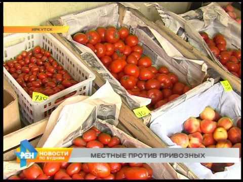 Обзор цен на местные овощи в Иркутске