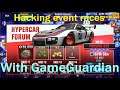 CSR 2 : Hacking Event races together with GG