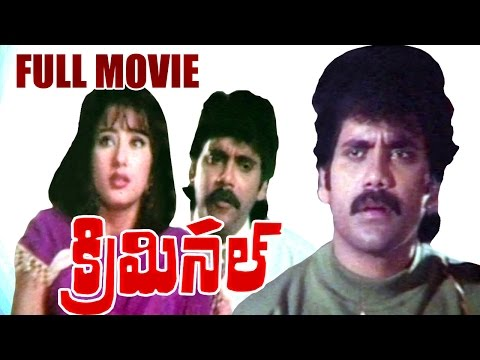 Manam Nagarjuna Criminal Full Length Telugu Movie || DVD RIP