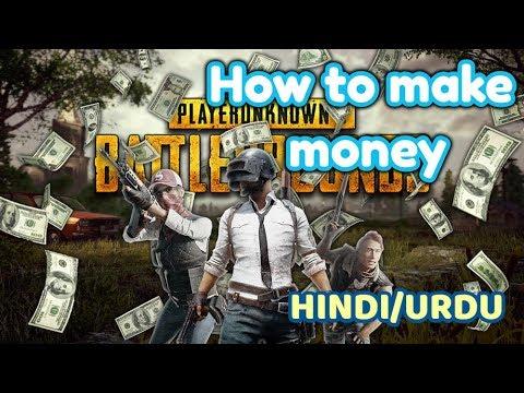 How To Make Money Playing Pubg Hindi Urdu Youtube