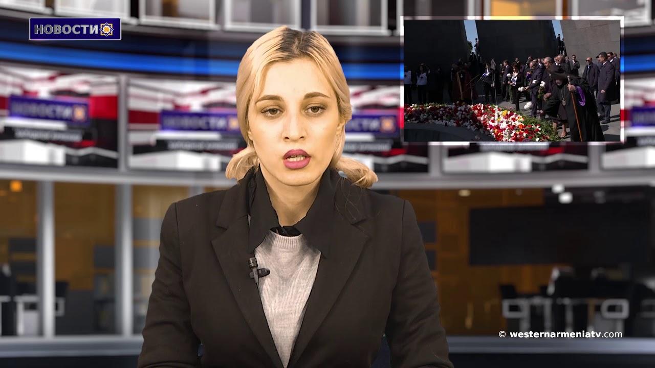 Каковы были мотивы геноцида против армян. Новости 2019-04-24