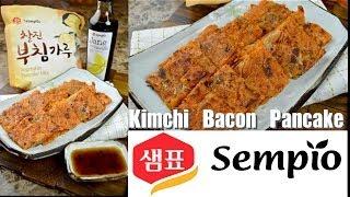 Bacon Kimchi Pancake Recipe : Kimchi Pancake Recipe(김치부침개 만드는법) : 한글자막 (korean Subtitle)