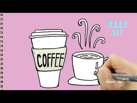 Easy Drawing |  coffee cup สอนวาดรูปกาแฟแบบง่ายๆ