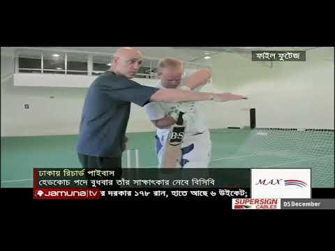 Richard Pybus will become next main head coach of Bangladesh Cricket Team