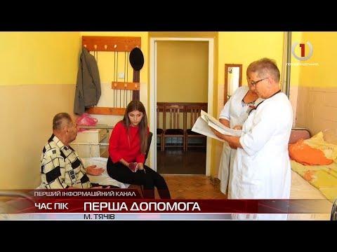 Не надали допомогу: жителька Тячева звинувачує лікарів у байдужості до пацієнтів