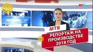 """Волгоградский предприниматель запатентовал фризер для """"жареного"""" мороженого"""