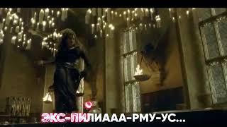 Музыка из рекламы СТС — Гарри Поттер и Принц-полукровка (2018)