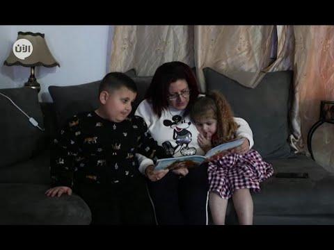 بالتمرينات والألعاب .. عائلة فلسطينية تحاول التكيف مع الحجر الصحي  - نشر قبل 5 ساعة