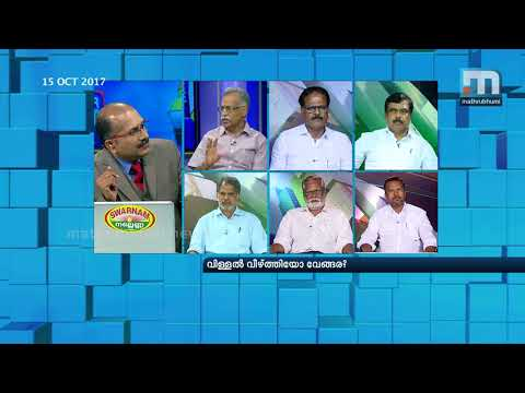 Has Vengara Created A Fissure?| Super Prime Time, Part 2| Mathrubhumi News